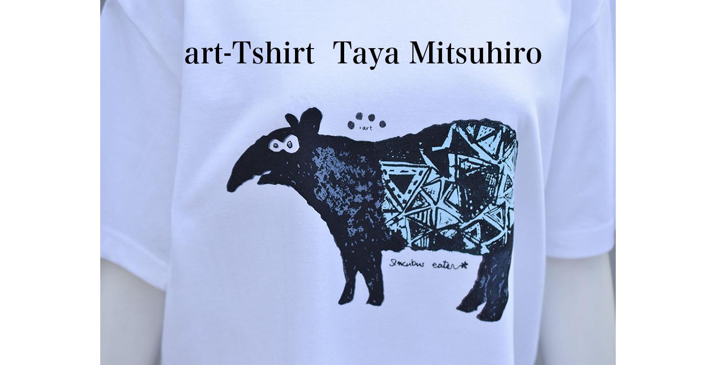 art-taya